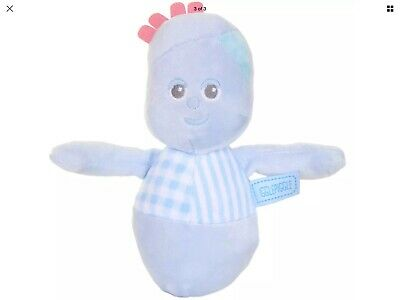 In The Night Garden Igglepiggle  Chime Hanging Toy
