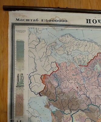 Beautiful Rare vintage USSR soil map Russian CCCP Denoyer school wall chart