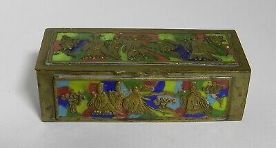 RARE Antique Chinese Dynasty Ornate Enamel & Brass Coin Trinket Box VT2885