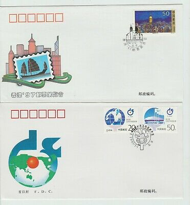 China 1995-25 and 1995-7 first day cover