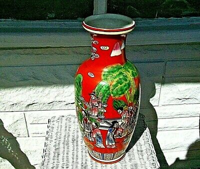 OLD Chinese  Embossed Porcelain Vase Hand Painted  China Asian ? 15 x 7 inches