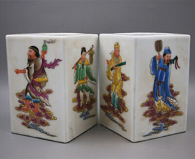 Collect China Qing Dynasty Porcelain Famille Rose Eight Immortals Pair Brush Pot