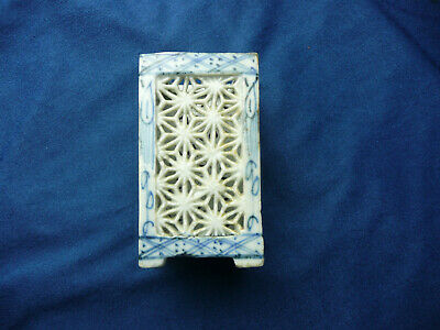 Antique / Vintage Blue & White Cricket Cage    9.2 Cm Tall Approx  A/F