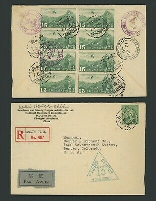 1940 China Cover Wwii Airmail, Chengtu To Us, Censor 13 Hong Kong, 9 Stamps Reg