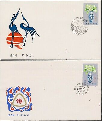 China 1984 T101  Chinese Insurance first day cover(A+B)