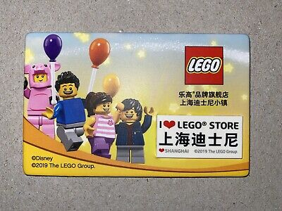 LEGO I Love LEGO Store Shanghai Disney 2 x 4 Printed Tile NEW Hard to Find