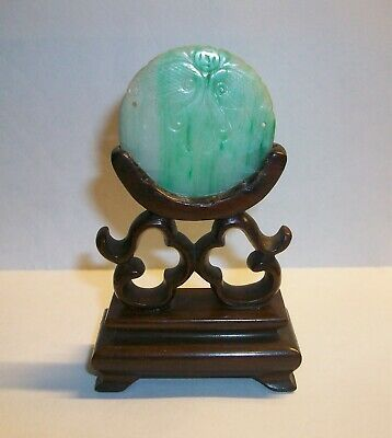 Rare Chinese Jade Hand Carved Medallion Pendant Green Thin Wood Stand Miniature