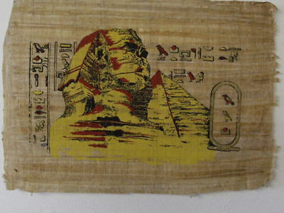 "King Tutankhamun Papyrus Paper Hand Made  17"" x 12"" King Tut Statue with Pyramid"