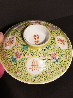 Antique Chinese Famille Rose Enameled Porcelain Charger Bowl with bats