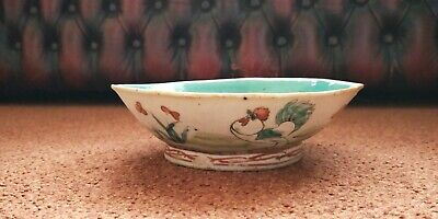 early 20th centry Chinese porcelain bowl