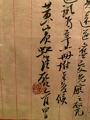 A Framed Chinese Vintage Calligraphy on Paper , Artist signed.