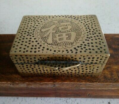 Chinese Brass Cigarette / Trinket Box Hammered w Central Badge Good Luck Symbol