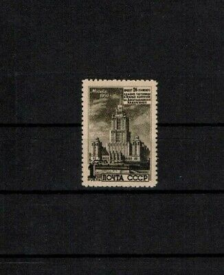 Russia 1950 , Moscow Skyscrapers , Mlh