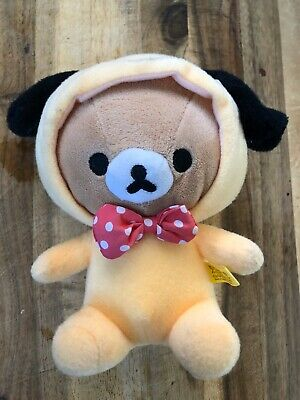San-x Rilakkuma Hooded Bear / Dog Plush Toy With Bow tie, 19cm