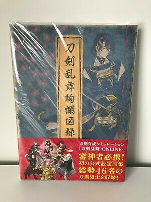 Authentic TOUKEN RANBU Online Art Book by Nitroplus