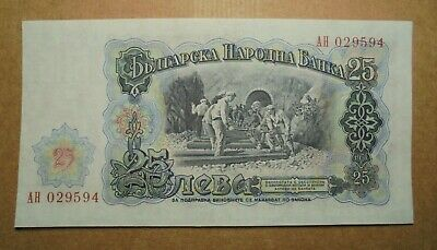 Bulgaria 25 Leva 1951 Banknote Just About Unc.