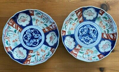 Antique Imari China Scalloped Matching Plates Porcelain Japanese Chinese Export