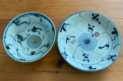 Antique Cup & Plate Celadon Pottery Export China Chinese Unusual Markings