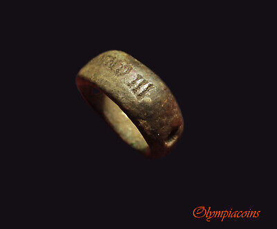 ** AMAZING ** Ancient byzantine bronze ring inscribed ** ANNO III ** 6-7th AD.
