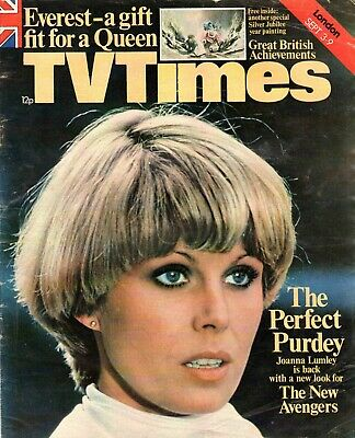 TV TIMES - THE COMPLETE 1970's DVD ROM COLLECTION