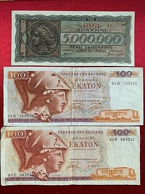 Greece  Old Banknotes X 3