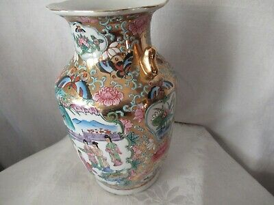 Vintage 19th Century Chinese Ground Famille Rose Canton Gilt Handle Vase