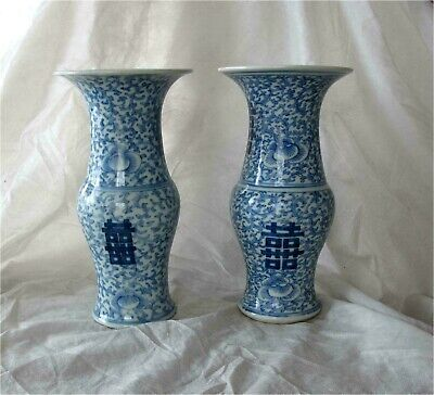 Antique Chinese Blue & white Porcelain Vase Double Happiness Kangxi Qing 1850's
