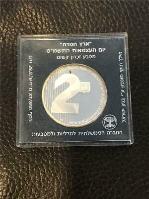1989 Israel '41st Ann. Promised Land/ Independence Day' 2 New Sheqalim Proof