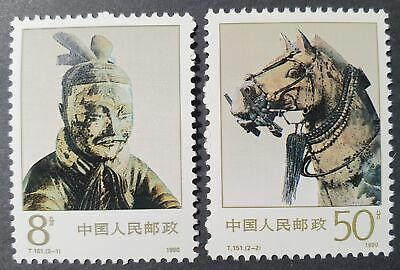 PRC China 1990 The Bronze Chariots Unearthed from the Mausoleum of the Emperor Q