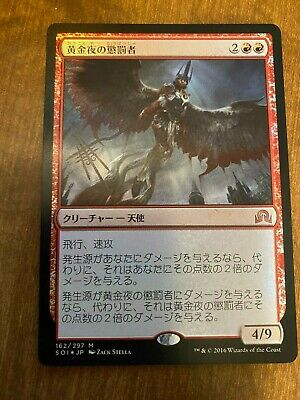 Westvale Abbey ~ Japanese ~ Foil ~ NM ~ Shadows Over Innistrad ~ MTG ~ Magic