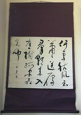 Japanese vintage calligraphy painting scroll