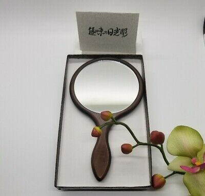New Japanese Hand Held Wood Frame Mirror