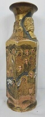 """Antique Japanese 19th Century Satsuma Vase With Faces And Dragons 12"""""""