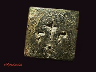 ** RARE ** Ancient BYZANTINE 5th-7th century AD. AE ** 3 UNCIA WEIGHT ** 75.4 gr