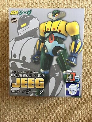 Dynamite Actions! Product No 1 Kotetsu Jeeg Action Figure New