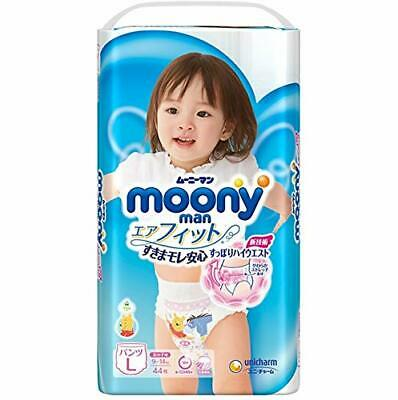 Japanese Diapers Nappies - Moony PL Girl (9-14 kg.) New//Японские