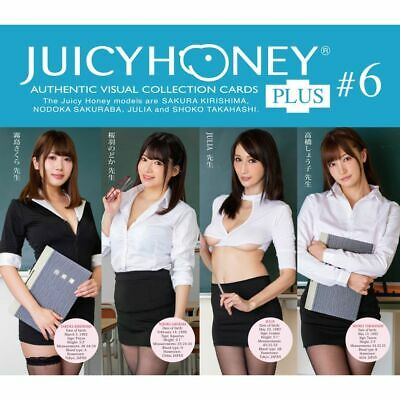 NEW * 2020 Juicy Honey Plus #6 * MASTER 72-card BASE + 9-card INSERT SETS