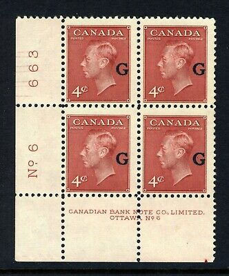CANADA Scott O19 - LH LL PL 6 - 4¢ POSTES-POSTAGE G Overprint w Hairlines (.016)