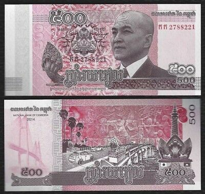 CAMBODIA 500 Riels, 2014, P-66, UNC World Currency
