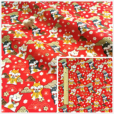 RED GOLD Fat Quarter//Meter//FQ Cotton Sewing Fabric JAPANESE LUCKY CAT Fan Flower