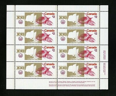 CANADA SHEET - Scott 688 - NH - LR with inscription - $2 Olympic Sites (.018)