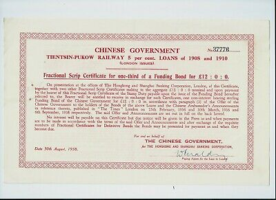 scrip certificate bond for £12 - 1938 Chinese Gov. Tientsin-Pukow  HKSBC