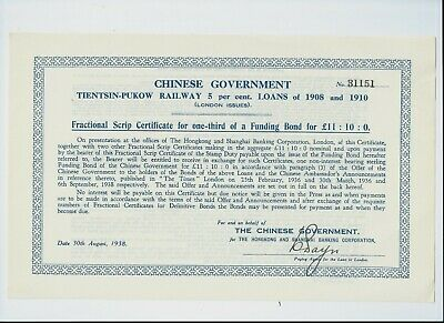 scrip certificate bond for £11.10 - 1938 Chinese Gov. Tientsin-Pukow  HKSBC