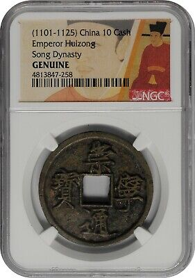 CHINA. Northern Song Dynasty. 10 Cash, ND(1102-06). Emperor Huizong. NGC Genuine