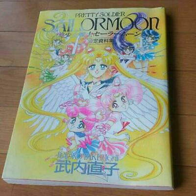 Sailor Moon Setting reference materials Manga and anime art book