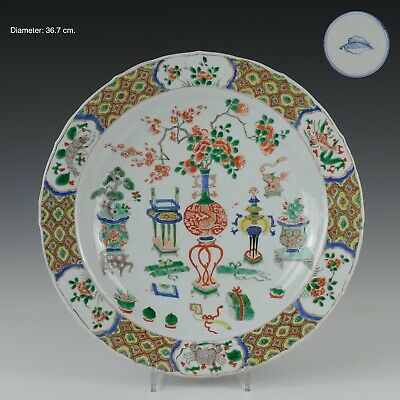 Nice large Chinese Famille verte porcelain charger, precious objects, Kangxi.