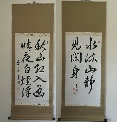 Set of 2 Vintage calligraphy scrolls decorated with gold leaf