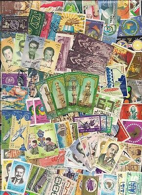 Egypt - 1500 Stamps - All Different - Used - Part #6