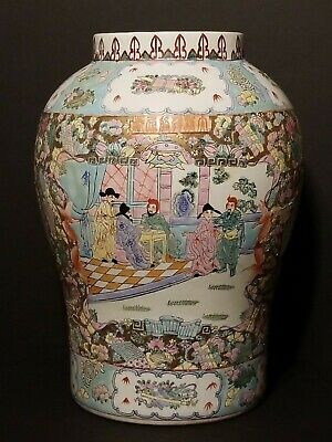 Stunning Antique Chinese Famille Rose Porcelain Vase estate sale 18th Century