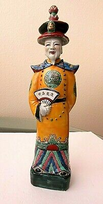 Tall Porcelain Chinese Male Figurine
